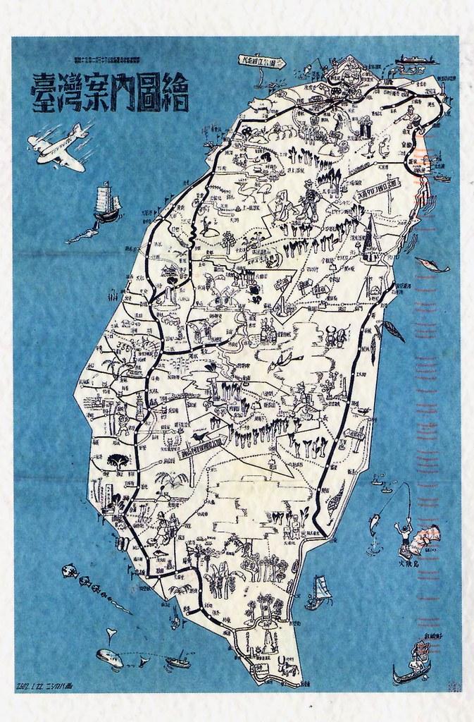 Taiwan map card reproduccin de un mapa de la isla del ao flickr taiwan map card by jordipostales taiwan map card by jordipostales gumiabroncs Choice Image