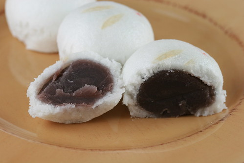 Rabbit Mochi/Manju from Piyonya of Kyoto | by Food Librarian