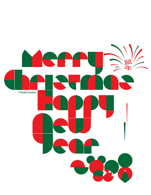 Merry Christmas and Happy New Year 2008 | font design | Nod Young ...