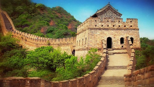 The Great Wall of China - Photo 3