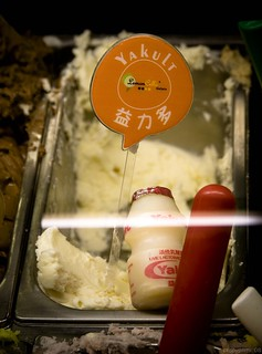 Yakult Ice Cream | by crispyparty