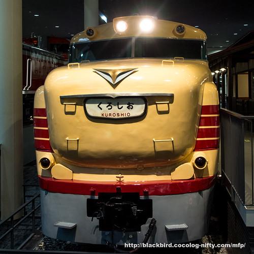 Kyoto Railway Museum #05