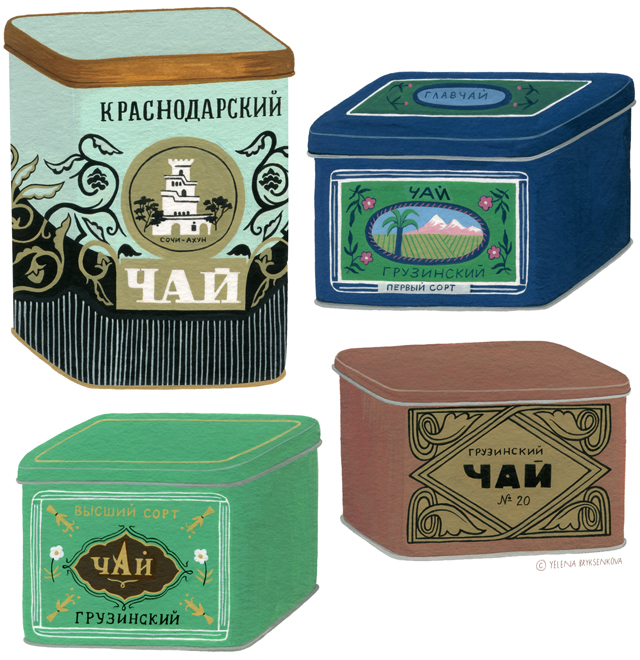 tea packaging USSR