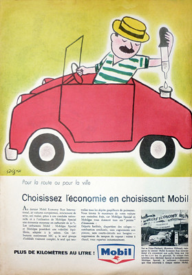 Savignac Mobil Choissant | by The Galerie Fitzroy