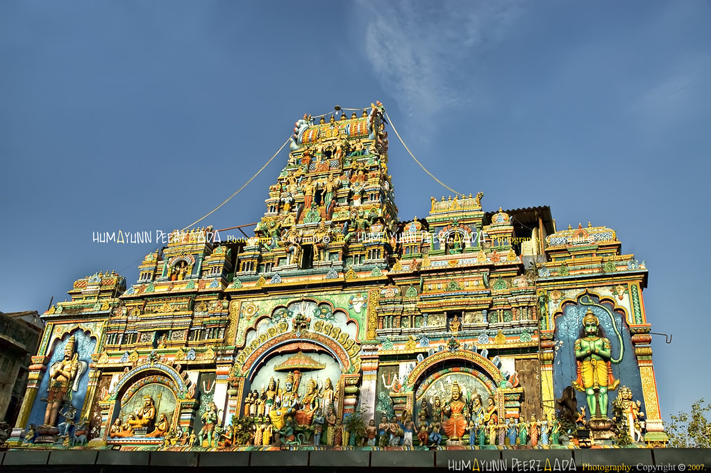 Bhajana Samaj Ram Mandir Matunga Mumbai India