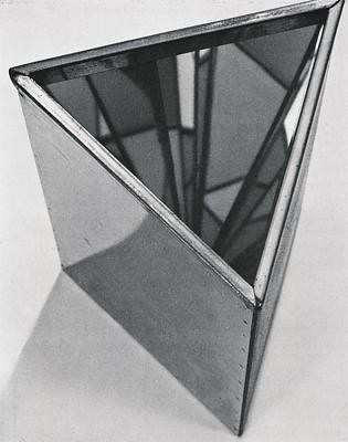 Robert smithson mirror vortex 1965 asseenonthewall for Miroir 3 pans