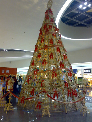 bamboo christmas tree   moa