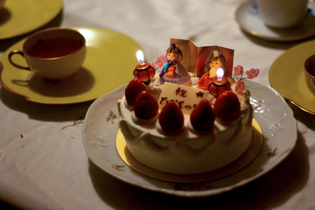 Kylie S Cake Art Devonport Tas