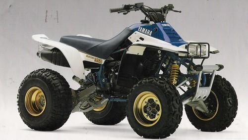 Yamaha Yfmer For Sale