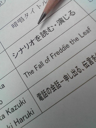 NEW - The Fall of Freddie the Leaf: 20th Aniversary Edition