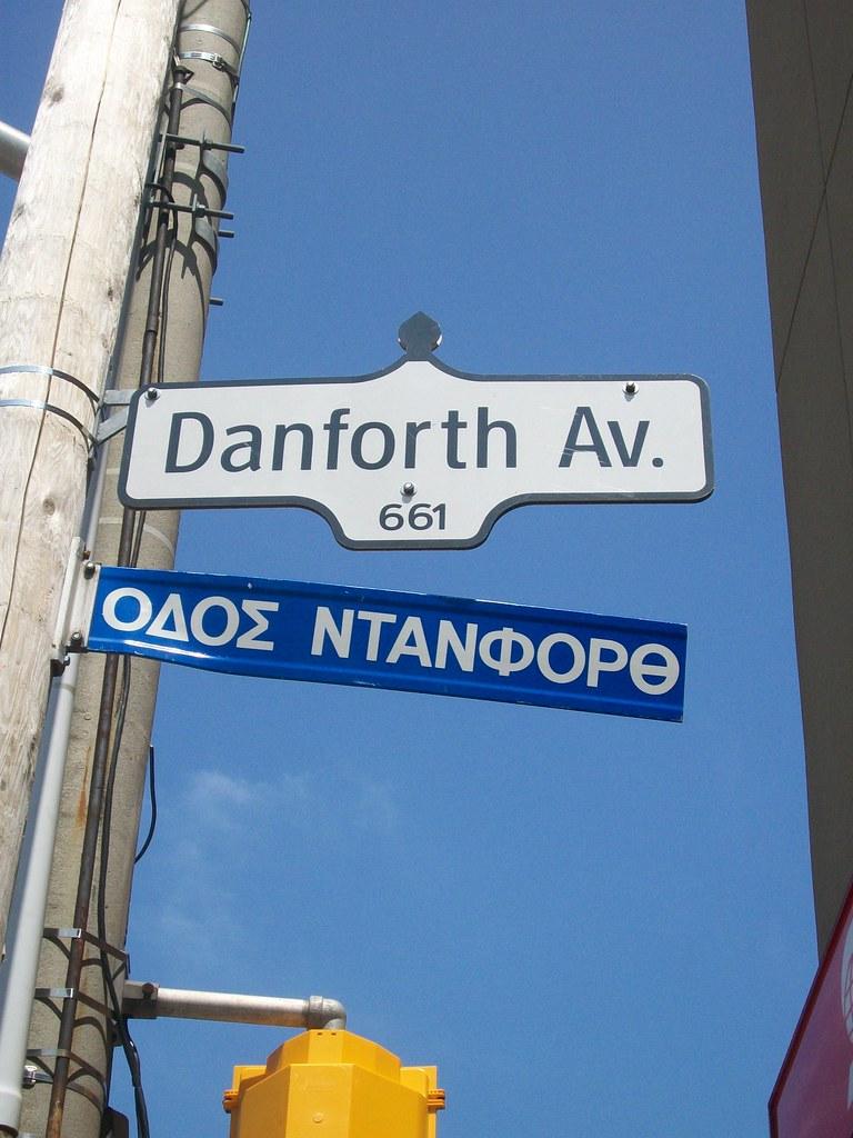Toronto street views - 3 4