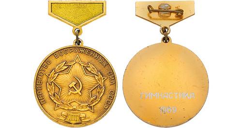 1969-korbut-medal
