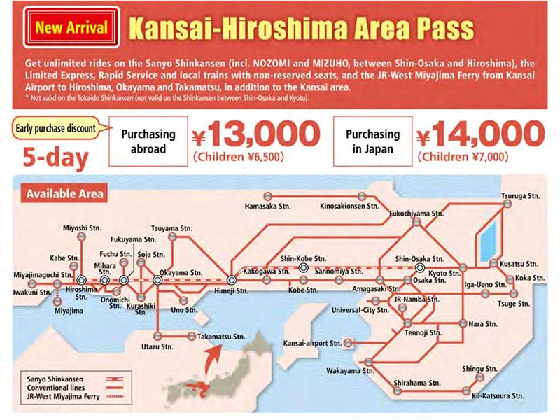 Kansai-Hiroshima-area-pass1