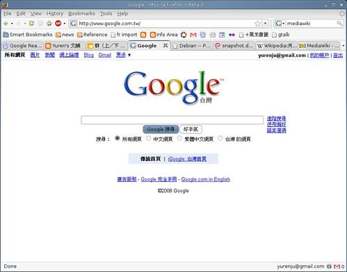 How Do I Create A New Google