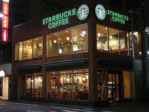 general marketing practices of coffee Starbucks has a distinct marketing strategy that starts right from its products  on  an overall premium experience designed to elevate the coffee.