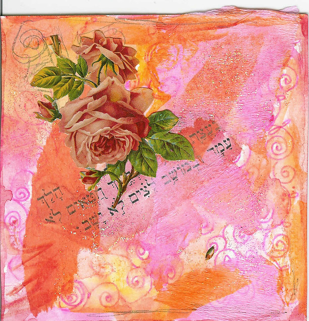 Daily Art Card 2008 with Hebrew Text collage by iHanna