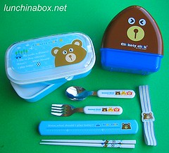 clickety click bento lunch gear in blue brown ichiban ka flickr. Black Bedroom Furniture Sets. Home Design Ideas