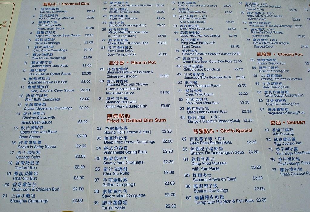 Lido Chinese Restaurant Surrey