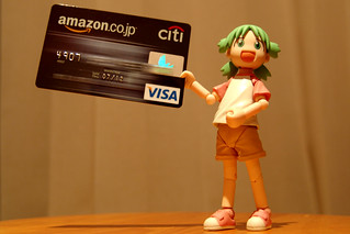 amazon.co.jp Credit Card. | by MIKI Yoshihito (´・ω・)