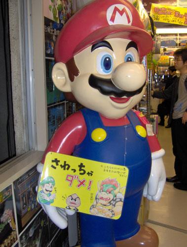 Its-a Mario!