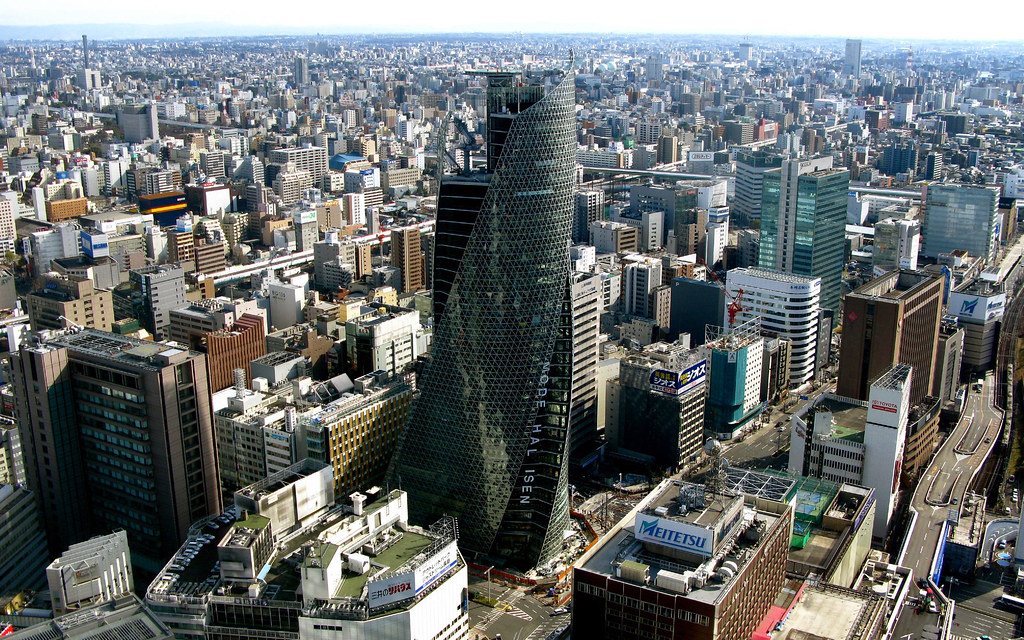 Nagoya Japan  city photos gallery : Nagoya, Japan | A view from Nagoya Towers in Nagoya, Japan. | MyG9 ...