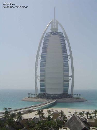 World 39 s most expensive hotel dubai u a e burj al arab for World expensive hotel in dubai