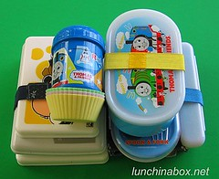 Bento lunch gear for a family vacation (packed) | by Biggie*