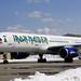 Iron Maiden Boeing 757