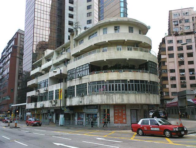 Hong Kong Old Building - Austin Road  I Like Corner -6636