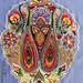 Kashmir Paisley mandorla