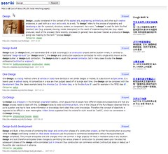 Seariki = Wiki Search Engine / 2008-01-03 / SML Screenshots | by See-ming Lee (SML)