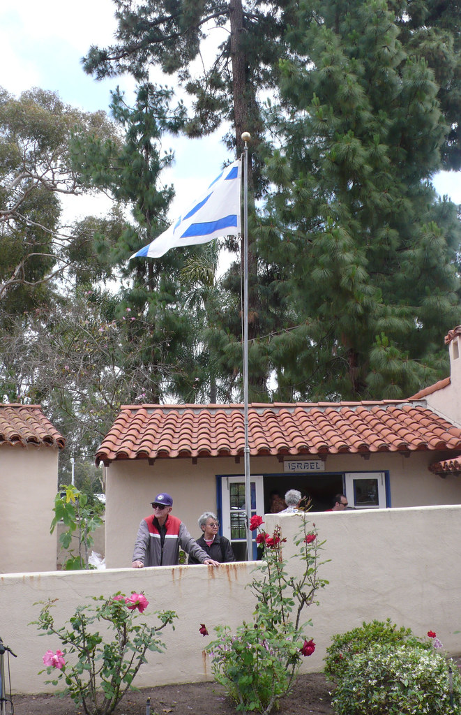 Balboa Park House Of Israel Day For Those Of You Not