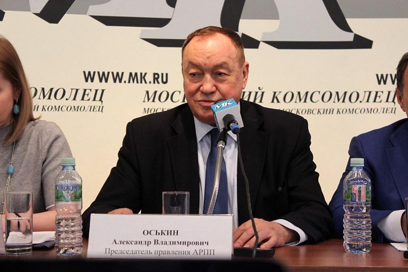 А.В. Оськин, Ассоциация распространителей печатной продукции