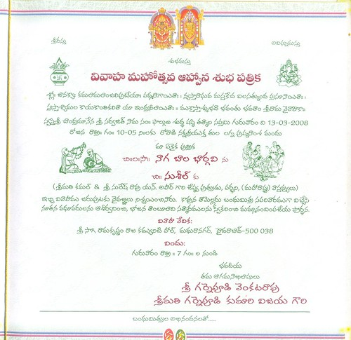 Bhargavis Wedding Invitation Telugu Version Page 3