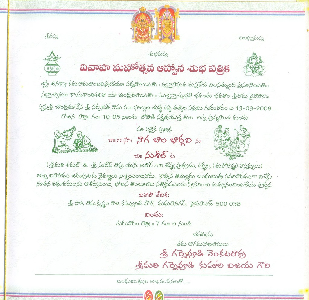 Bhargavi's Wedding Invitation -Telugu version (Page 3) | Flickr