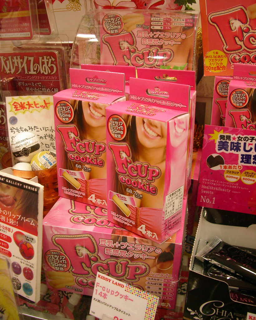 F Cup Breasts F Cup Cookie   Apparen...