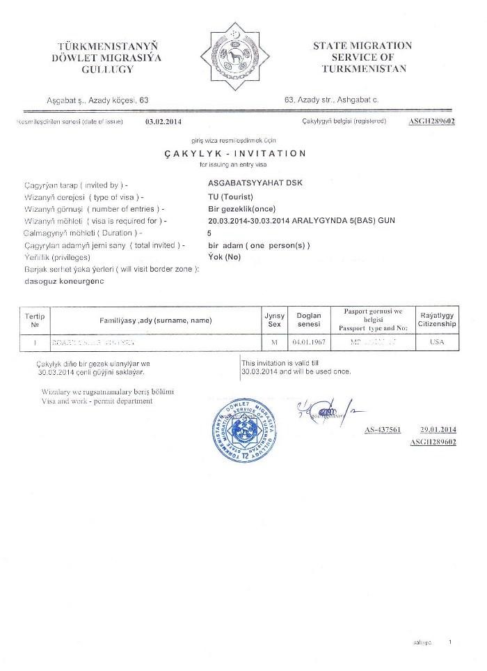 Turkmenistan Letter of Invitation LOI Visa Support