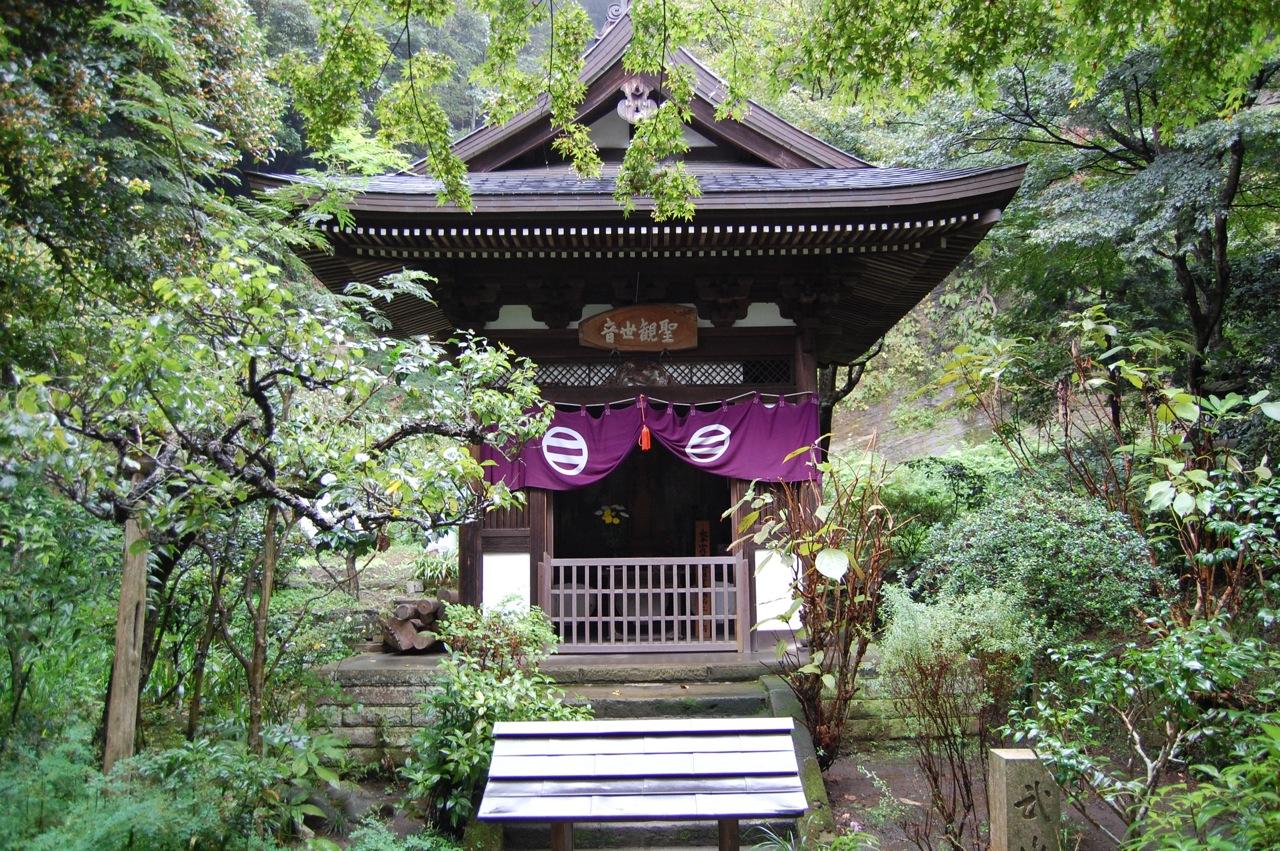 Subtemplo de Kamakura