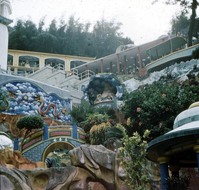 Tiger Balm Gardens In Hong Kong 1956 Grace Flickr