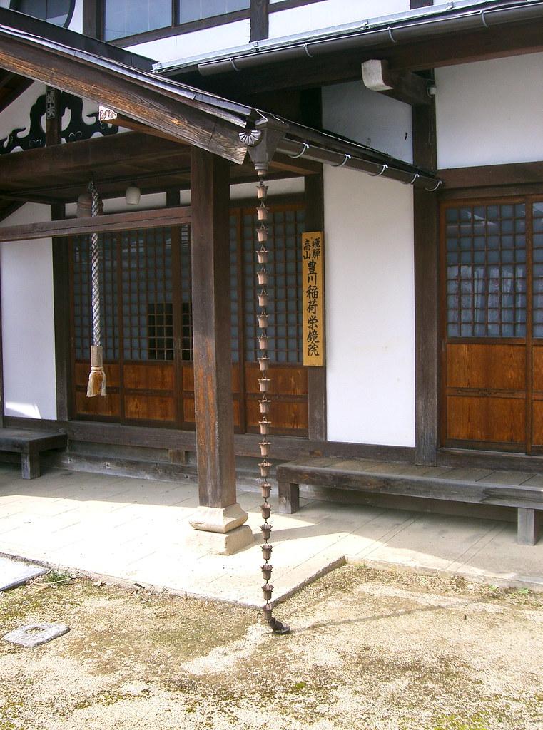 2009 Takayama Cadenas De Desag 252 E Rainchain Kusari Doi