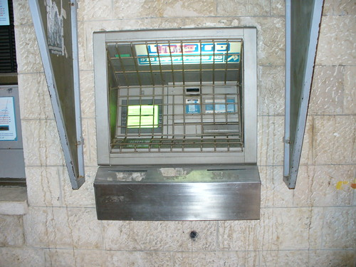 ATM in a cage | by Yuval Y