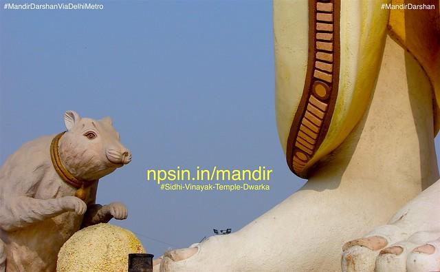 श्री सिद्धिविनायक मंदिर  (Shri Sidhivinayak Mandir) - Sector 12 Dwarka, New Delhi - 110075