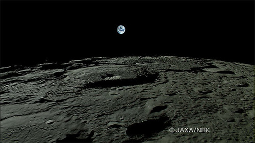 Earth Rise | by Image Editor