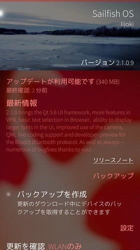 Sailfish OS v2.1.0.9