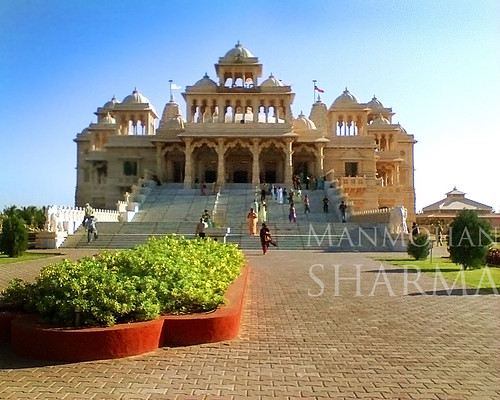 Porbandar India  city pictures gallery : Porbandar, Gujrat, India | Flickr Photo Sharing!
