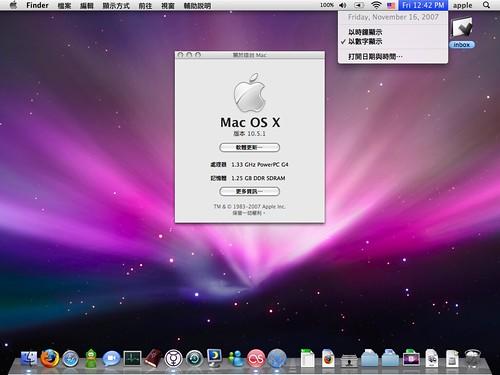 Mac os x 10 5 1 update bangdoll flickr for Raumgestaltung mac os x