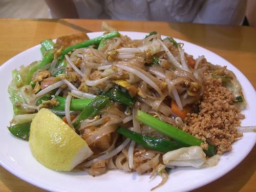Food Network Noodle Place
