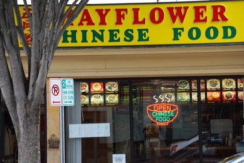 Mayflower Chinese Restaurant Morristown Nj