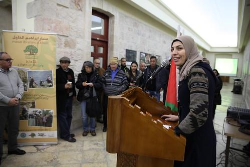 Masar Ibrahim Al-Khalil Exhibit