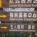 Servile center